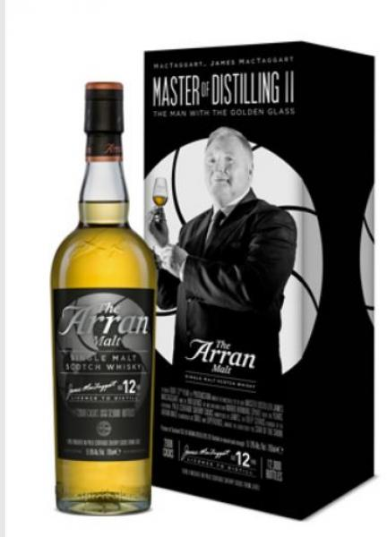 The Arran Malt Master of Distilling 2